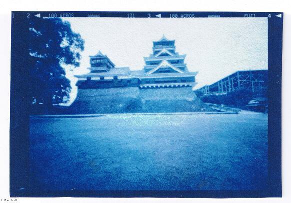 青写真(熊本城)Pシャラン69 針穴カメラ(ピンホール)にて